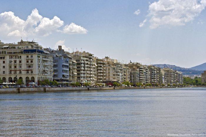 Εκδρομή Θεσσαλονίκη – Βεργίνα